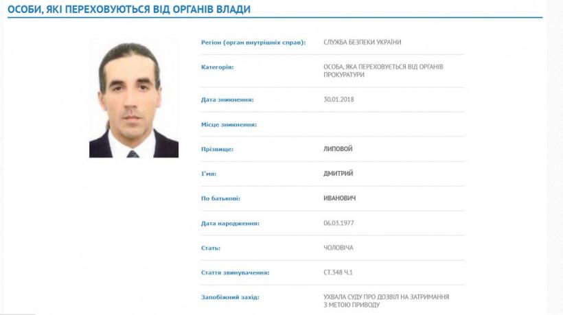 Суд заочно арестовал подозреваемого по делу об убийстве силовиков на Майдане