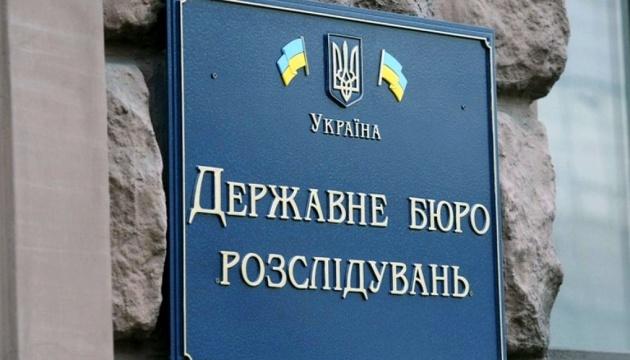 Дела Майдана: завершили следствие в отношении двух бывших судей