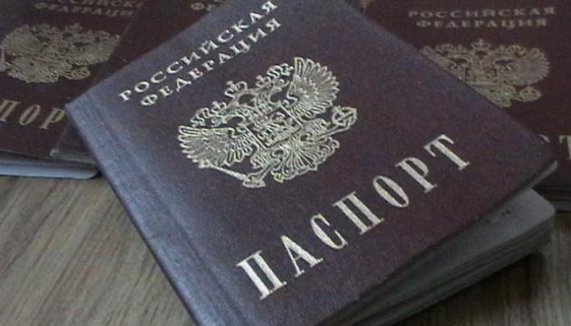 """""""Министр ЛНР"""" Дейнего является гражданином России - СМИ"""