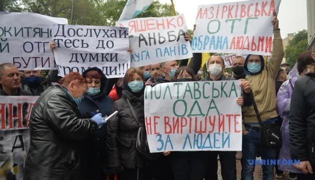 Под Кабмином митингуют представители тергромад