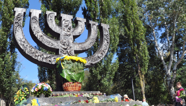 Интеллигенция Украины требует передать проект Бабий Яр Институту нацпамяти