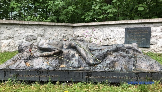 """Украина почтила память жертв концлагеря """"Эбензее"""""""