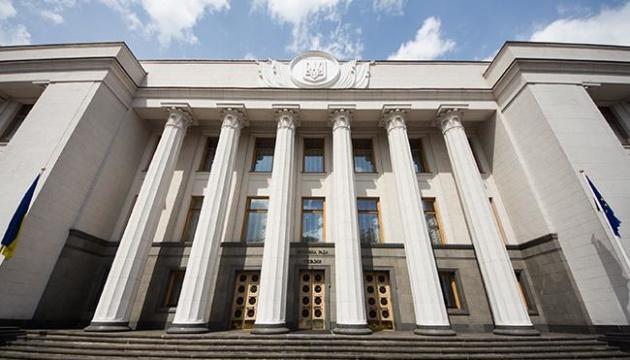 Изнасилование в Кагарлыке: комитет ВР собирает закрытое заседание