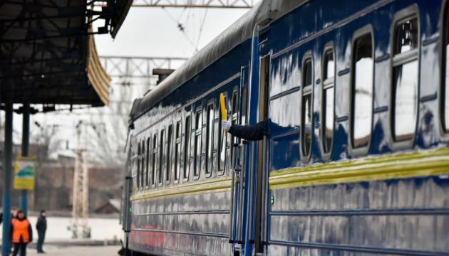 Укрзализныця открыла продажу билетов на шесть поездов в западном направлении