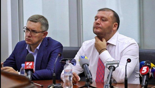 В Харькове из-за карантина суд над Добкиным перенесли на конец июня
