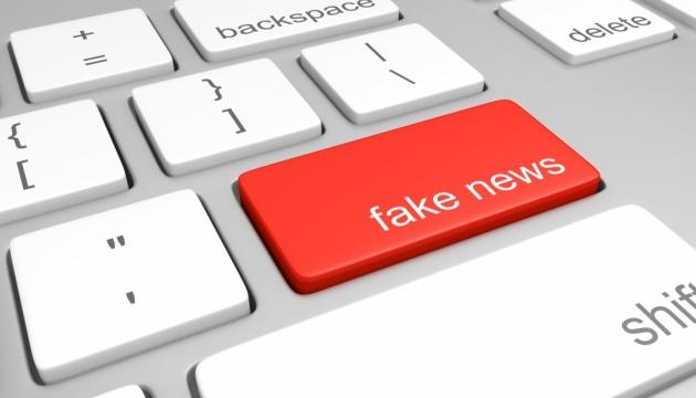 В сети распространяют фейки о деятельности Нацгвардии - МВД