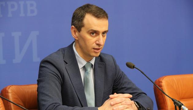 В Украине 12% коек загружены больными с коронавирусом – Ляшко