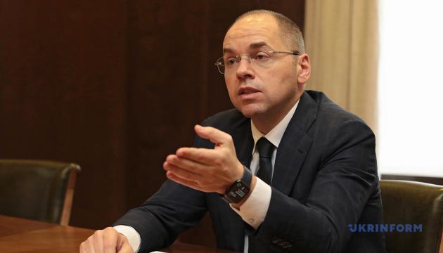 Степанов - о распространении коронавируса в Украине: брифинг