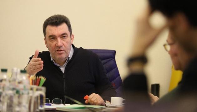 В Украине нужно создать единый центр по изучению инфекционных болезней - Данилов