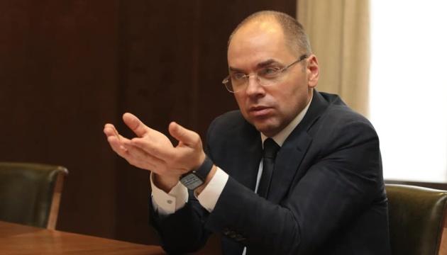 На выплаты интернам первого года обучения предусмотрели 99 миллионов - Степанов