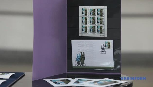 Укрпочта представила одну из первых в мире марок, посвященных борьбе с COVID-19