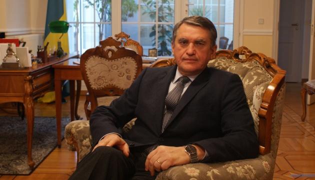 Вышиванка помогает бороться с коронавирусной депрессией - посол Шамшур