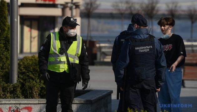 На Киевщине правоохранители зафиксировали свыше 680 нарушений карантина
