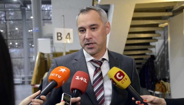 Рябошапка: В делах против Порошенко ничего перспективного не вижу