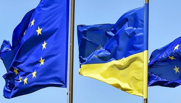 Украину включили в Комитет по здравоохранению ЕС в качестве наблюдателя