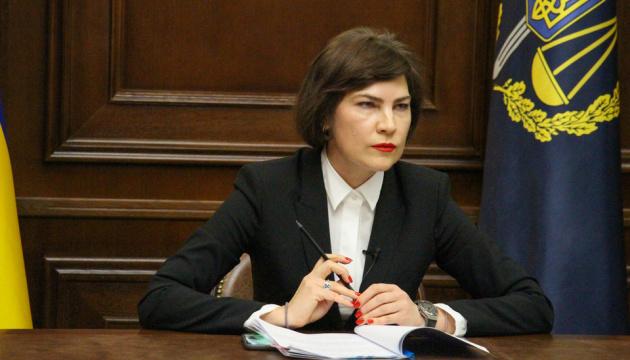 Венедиктова ответила прокурорам САП: Приведите примеры приговоров, за которые вам не стыдно