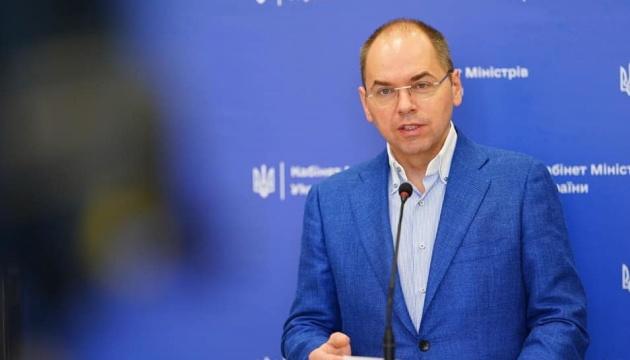 Минздрав будет просить 11 миллиардов на зарплаты медикам - Степанов
