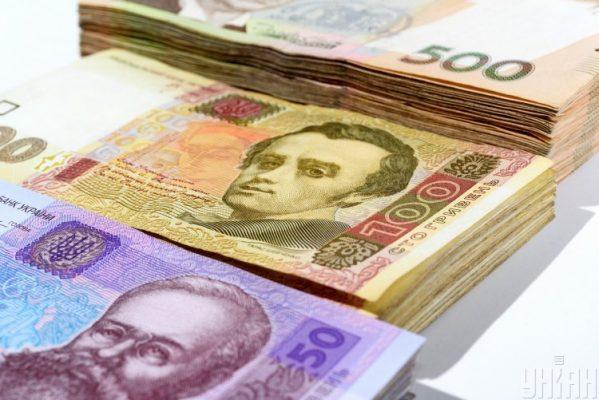 Курс валют на 19 мая 2020.