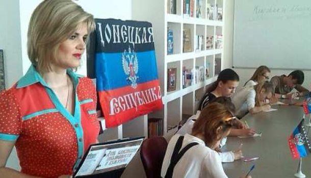 """школа в """"ДНР"""""""