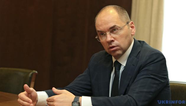 Окончательное решение о проведении ВНО примут в конце недели - Степанов
