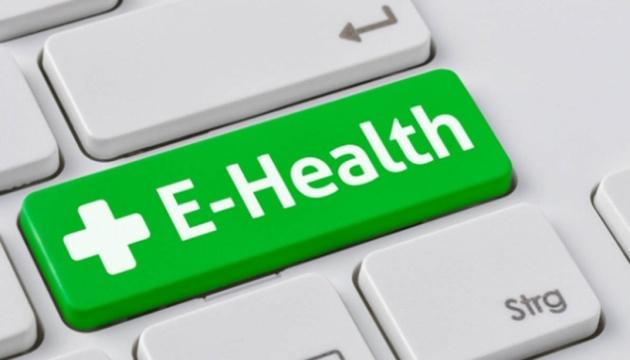 """Систему E-Health планируют интегрировать в приложение """"Дія"""""""
