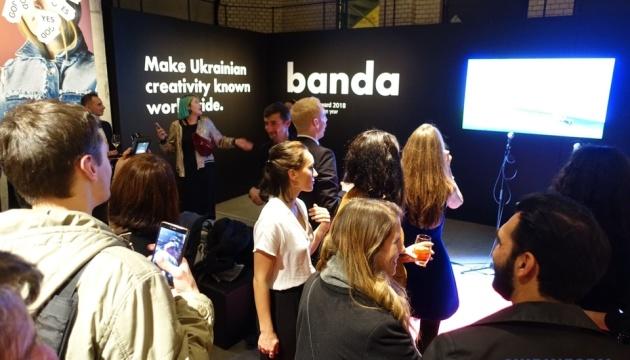 Украинская Banda стала самым эффективным рекламным агентством в мире