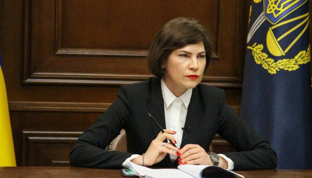 Венедиктова объяснила, почему анонсировала подозрение Стерненко