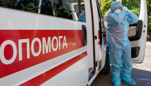 В Украине подтвердили 28 381 случай COVID-19, за сутки - 525 новых