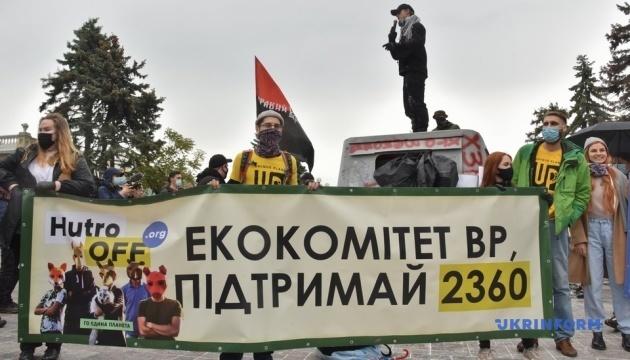 Украина без живодерен: под Радой требуют закрыть пушные фермы