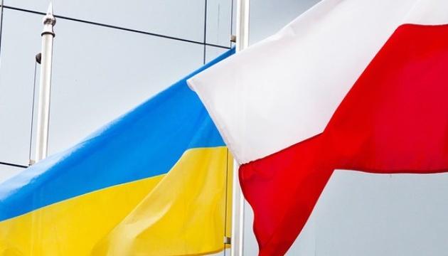 Россия пытается уменьшить значение союза Пилсудского и Петлюры - польский историк