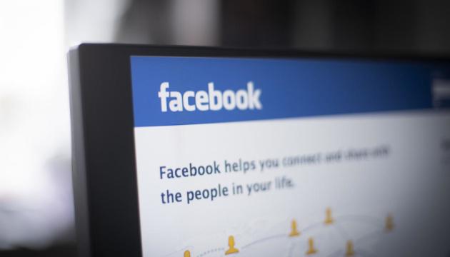 В Facebook запустили флешмоб #ДеньЗависимостиРоссии