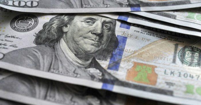 Курс валют на 1 июня 2020.
