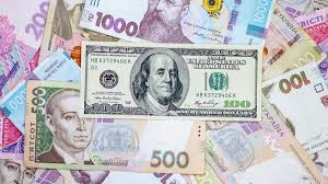 Курс валют на 16 июня 2020.