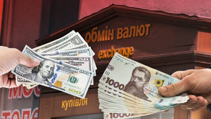 Курс валют на 19 июня 2020.