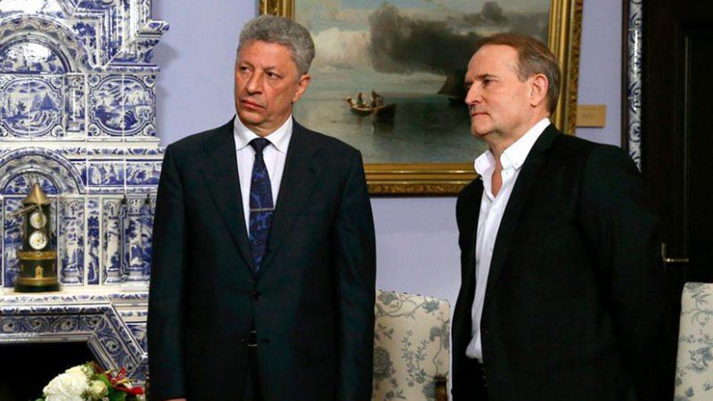 Бойко и Медведчук