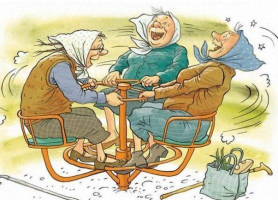 Старость - не радость, но не для всех.