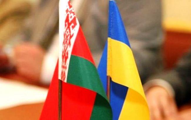 Украина и Республика Беларусь