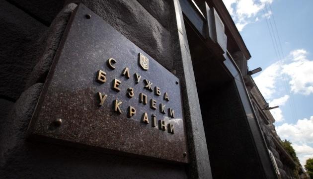 СБУ призывает не ехать в Россию, чтобы не завербовала ФСБ