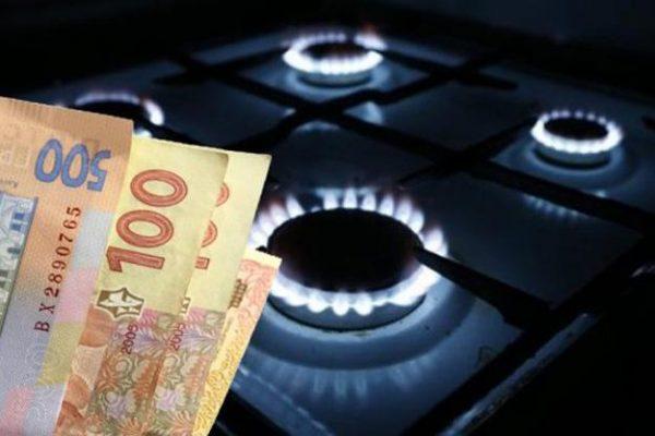 С 1 июля газ в Украине подорожает.