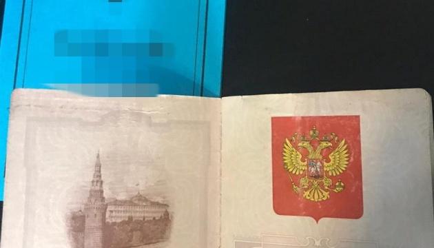 СБУ разоблачила группировку неонацистов во главе с гражданином РФ
