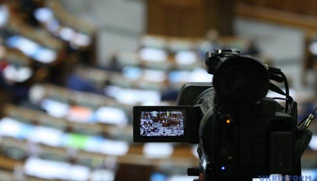 Рада разрешила выпускникам-2020 сдавать ГИА по желанию
