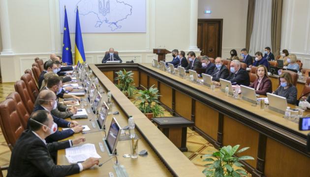 Кабмин повысил доплату к пенсии тем, кто потерял кормильцев во время Евромайдана