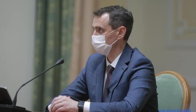 Маски, халаты, респираторы: помощь ЕС и ВОЗ передадут 50 медучреждениям
