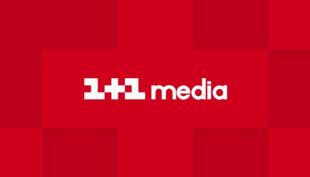 """Медиагруппа """"1+1"""" проверяет, принадлежит ли ее доля Медведчуку"""