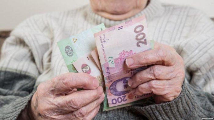 Пенсионеры освобождены от уплаты ЕСВ.