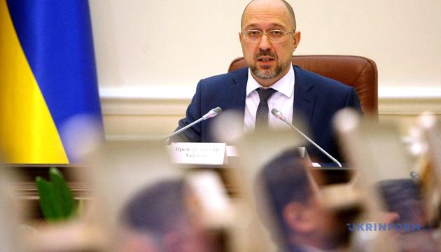 Шмыгаль поручил провести аудит расходов средств Фонда борьбы с COVID-19