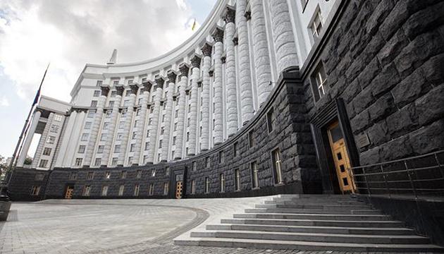 В секретариате Кабмина за два месяца обработали свыше 1,3 тысячи запросов