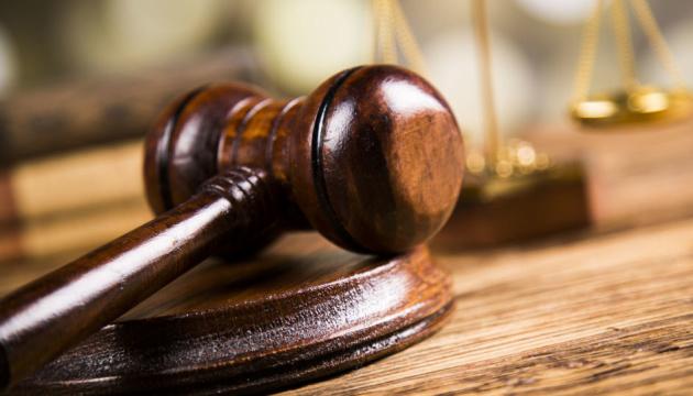 Суд рассмотрит вопрос ограничения сроков ознакомления с материалами по делу Федыны и Звиробий