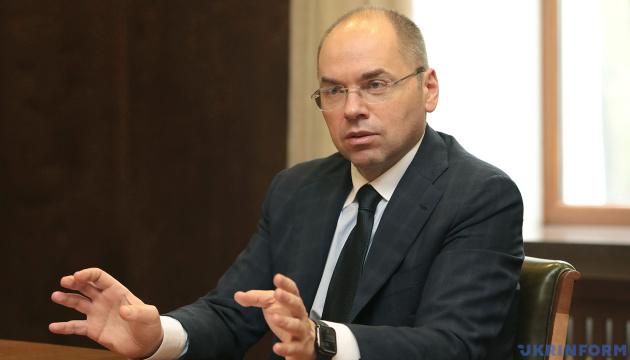 Со вторым этапом медреформы Украине помогут эксперты ЕС