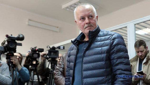 Начальнику Генштаба ВСУ времен Януковича сообщили о подозрении в госизмене
